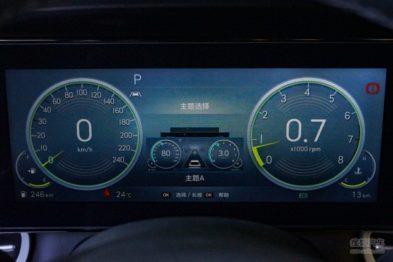 2021 Hyundai Elantra for Chinese Market Revealed 13