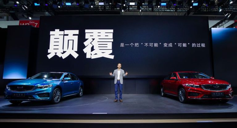 All New Geely Preface Sedan Debuts in China 1
