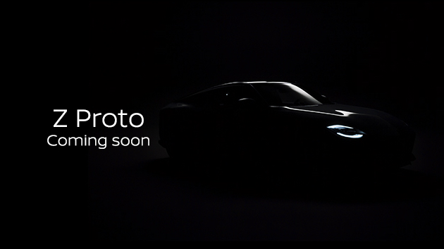 Nissan Z Proto to Debut on 15th September 4