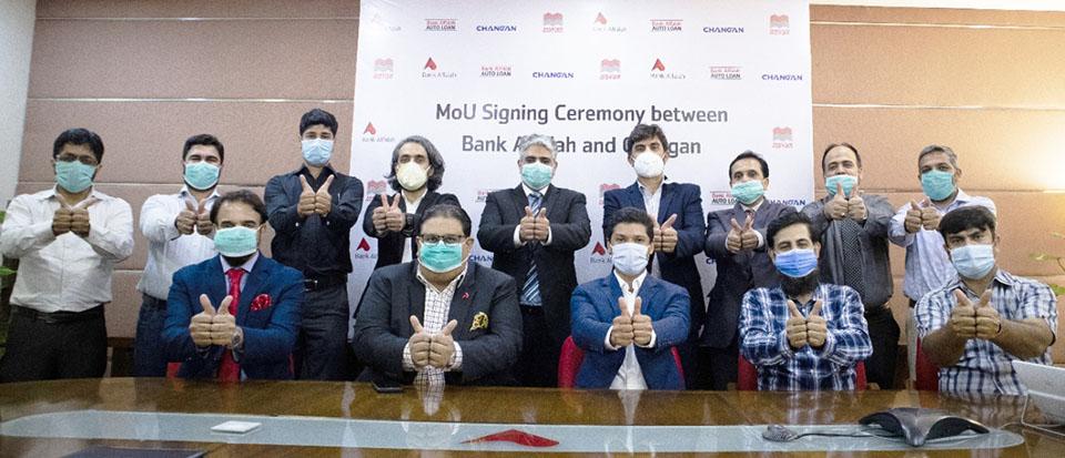 Bank Alfalah & Master Changan Motors Limited Collaborate to Promote Auto Financing 1