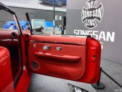 Songsan Dolphin- The Chevrolet Corvette Knockoff 28