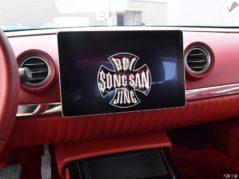 Songsan Dolphin- The Chevrolet Corvette Knockoff 19