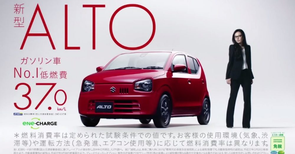 Next Generation Suzuki Alto to Debut in December 2020 1