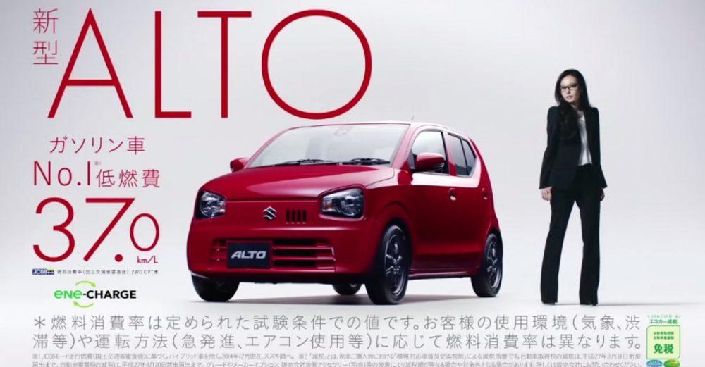 8th gen Suzuki Alto Completes its 6 years 1