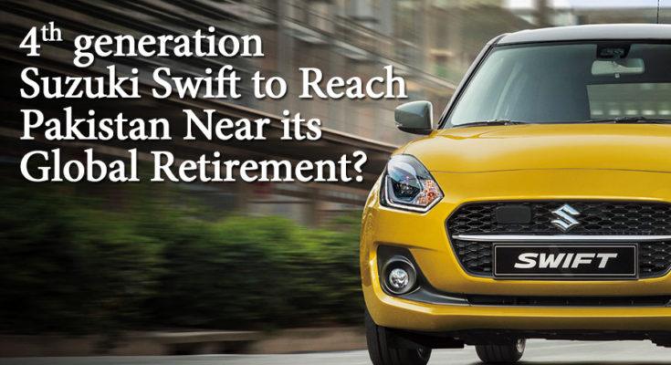 4th Gen Swift to Reach Pakistan Near its Global Retirement? 1