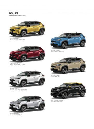 Toyota Yaris Cross Goes on Sale in Japan 9