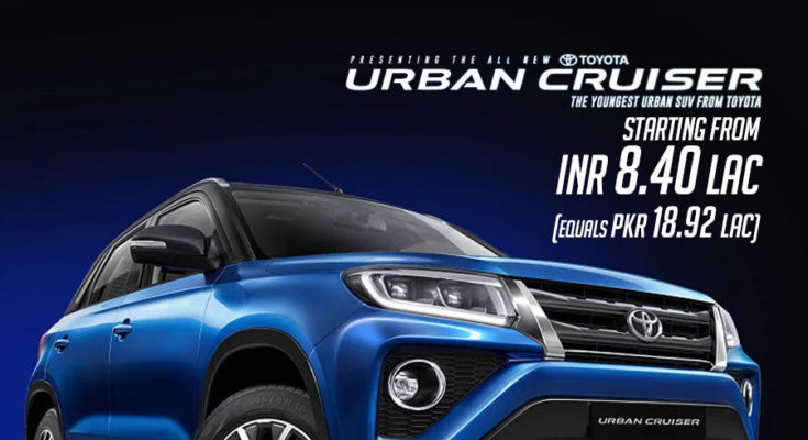 Toyota Urban Cruiser Launched in India from INR 8.4 Lac 1
