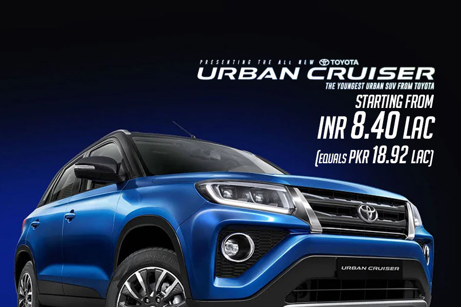 Toyota Urban Cruiser Launched in India from INR 8.4 Lac 10