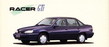 Remembering Daewoo Racer- The Underrated Car of the 90s 15