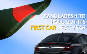 Bangladesh Will Roll Out Its First Car Next Year 1