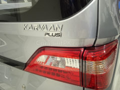 Changan Launches Flagship Karvaan Plus 7