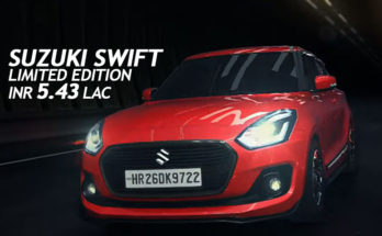 Limited Edition Suzuki Swift Launched in India at INR 5.43 Lac 8