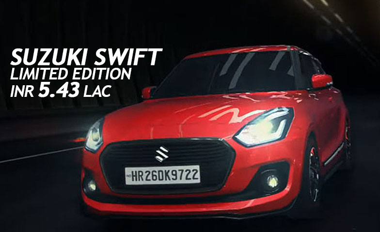 Limited Edition Suzuki Swift Launched in India at INR 5.43 Lac 3