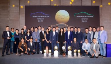 Geely Preface Wins 2021 China Car of the Year Award 3