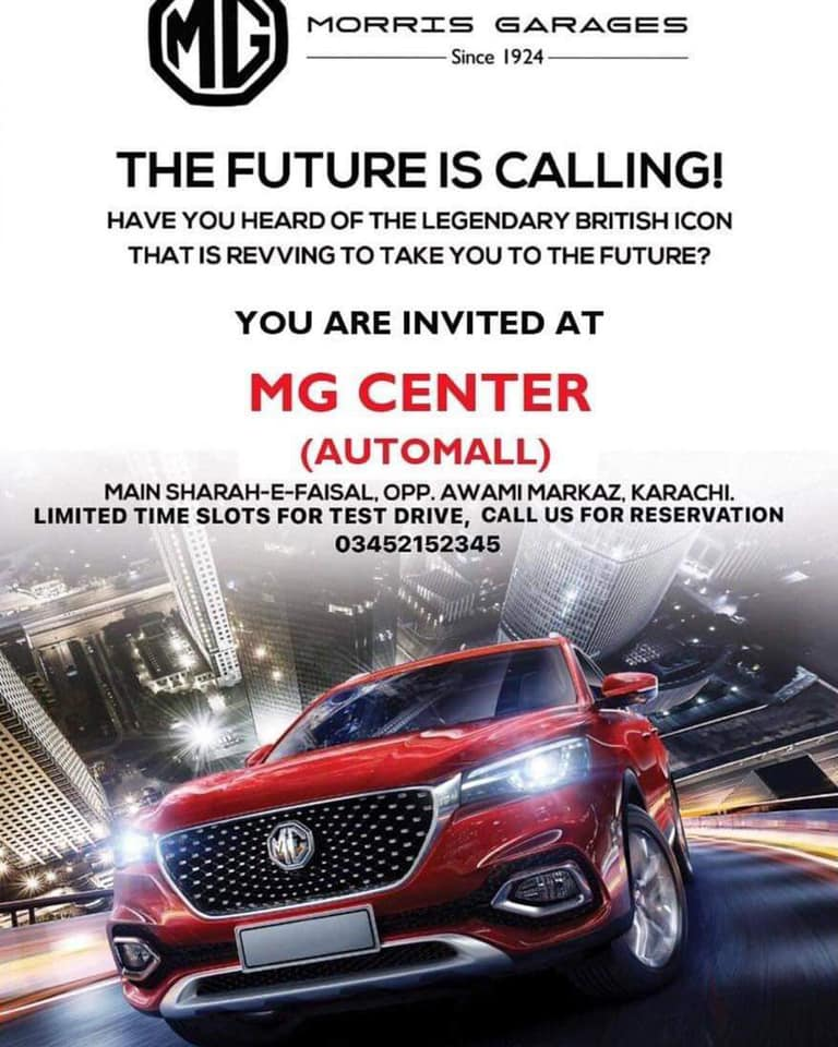 MG All Set to Make an Entry in Pakistan 1
