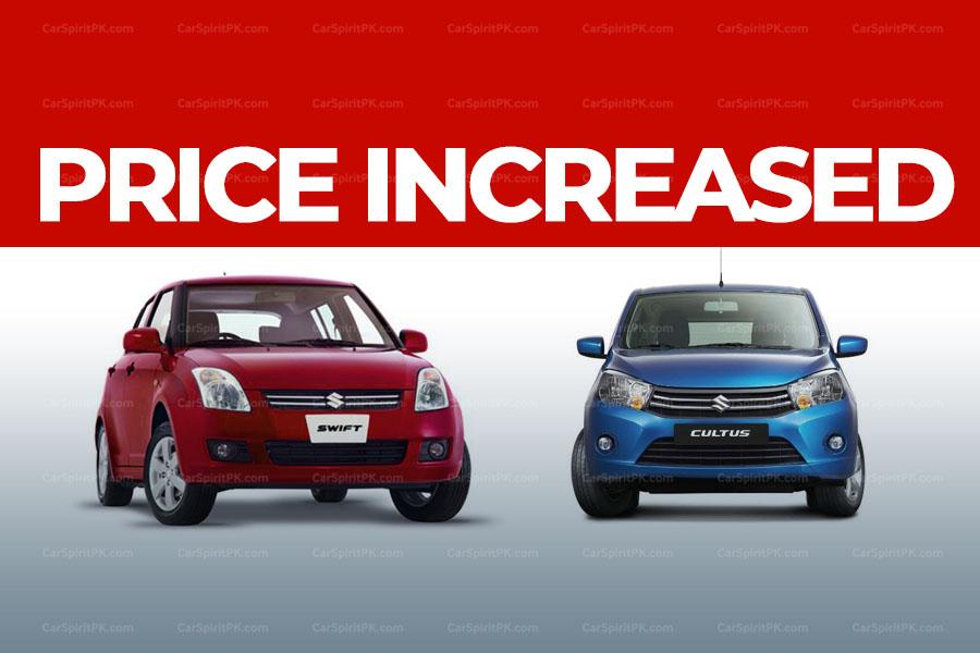 Pak Suzuki Cultus & Swift Price Increased 4