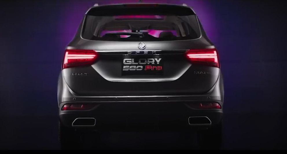 DFSK Glory 580 Pro Launched in Pakistan 3