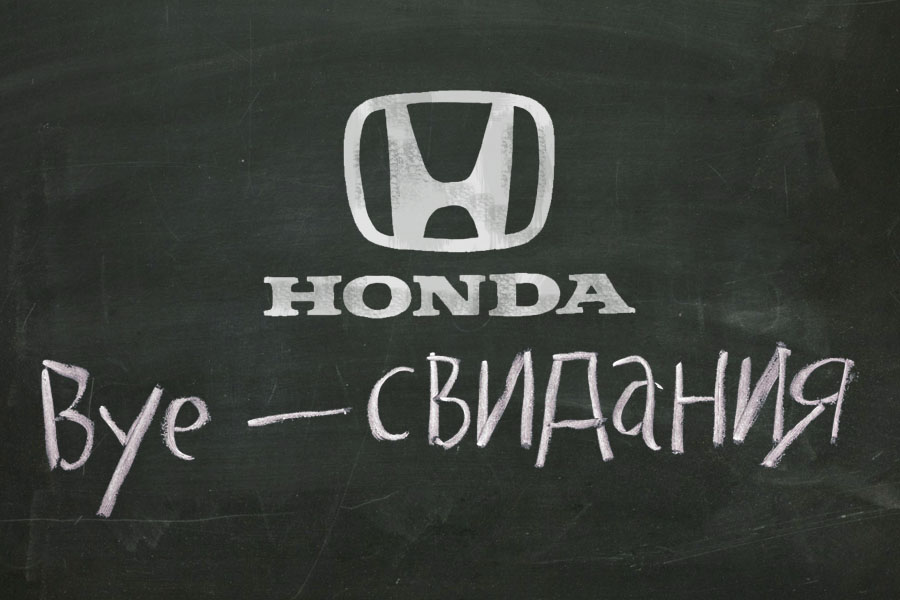 Honda to Stop Selling Cars in Russia from 2022 10