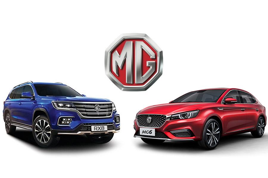 Javed Afridi Teases 2 more MG Cars 1
