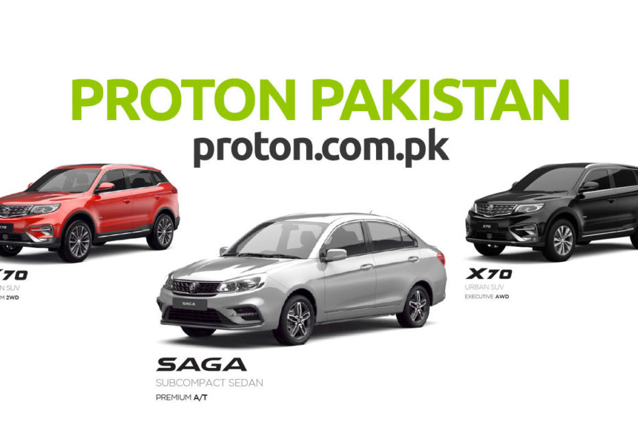 Proton Pakistan's Website Goes Live 1