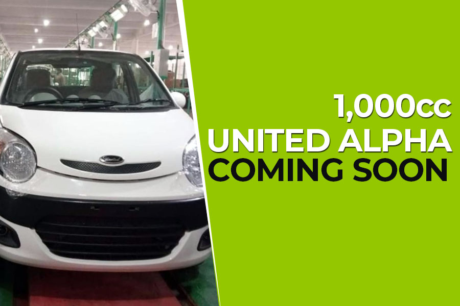 Upcoming United Alpha Hatchback is a First Gen Chery QQ Facelift 4