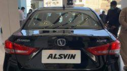 Changan Alsvin- Variants Explained 3