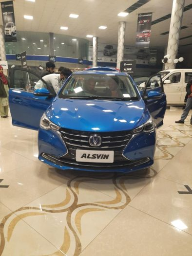Changan Alsvin- Variants Explained 4