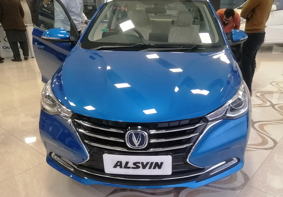 Changan Alsvin- Variants Explained 11