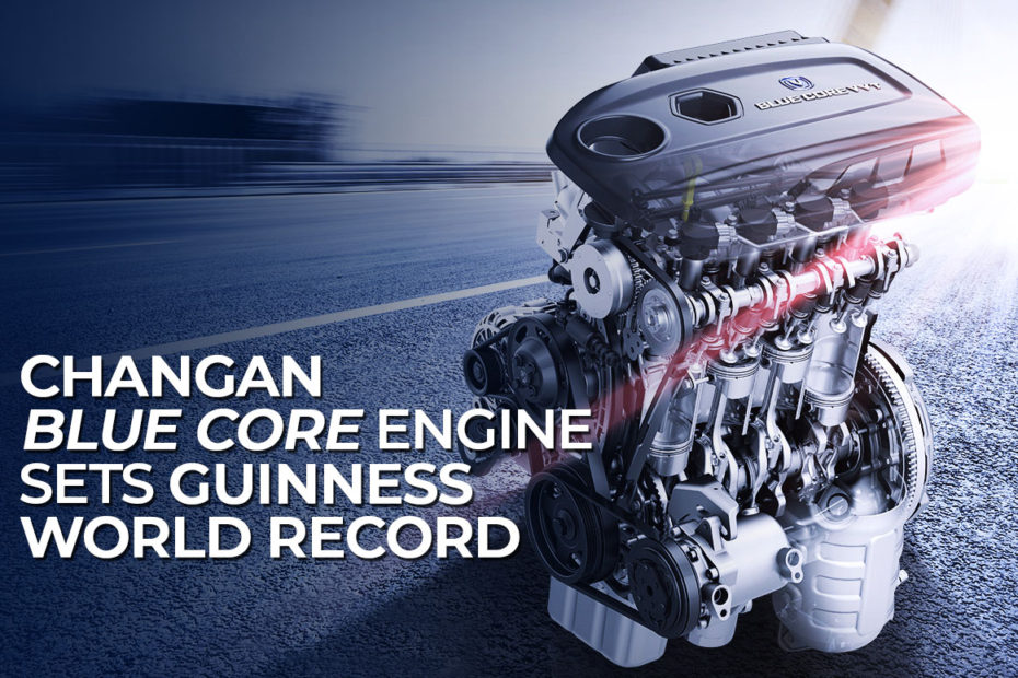 Changan Blue Core Engine Sets Guinness World Record 9
