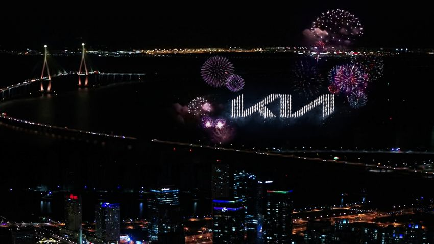 KIA Officially Unveils its New Logo in Style 2