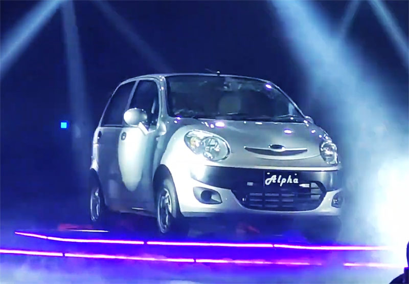United Alpha- the 1000cc Hatchback Launched 1